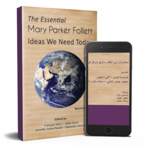 The Essential Mary Parker Follet